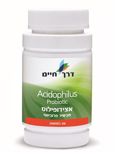 אצידופילוס פרוביוטיקה עם פקטין