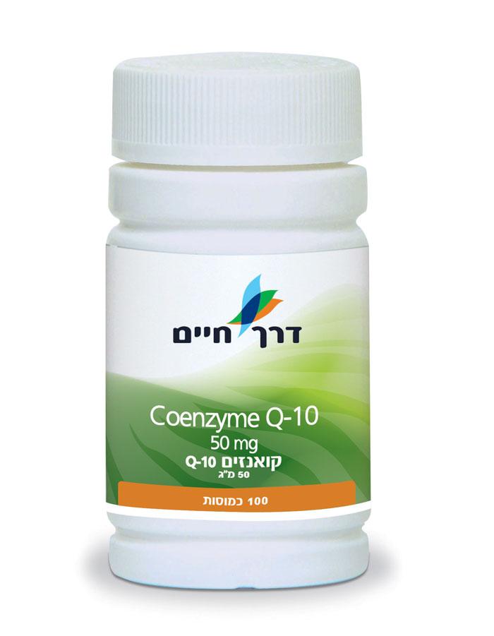 Coenzyme-Q-10