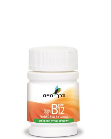 VitB12+FolicAcidpath