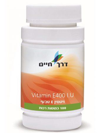 ויטמין E 400