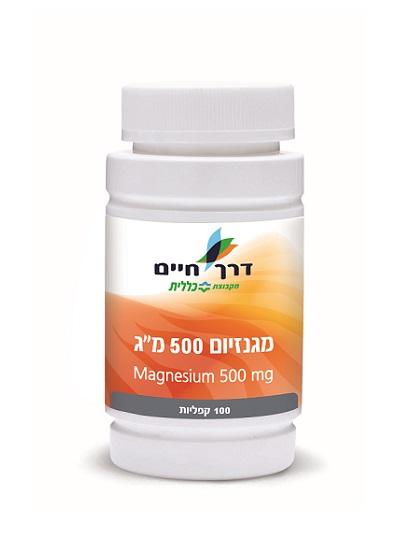 magnezume 500