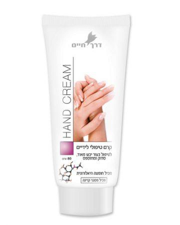 tube hand cream