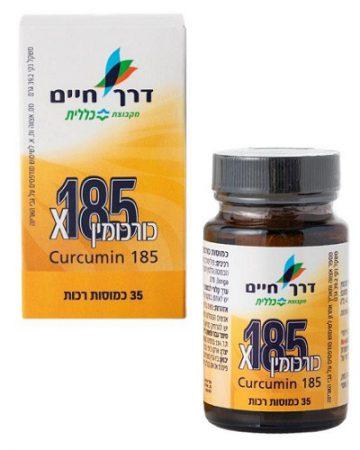 כורכומין X 185