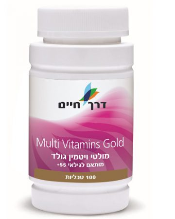 מולטי ויטמין גולד